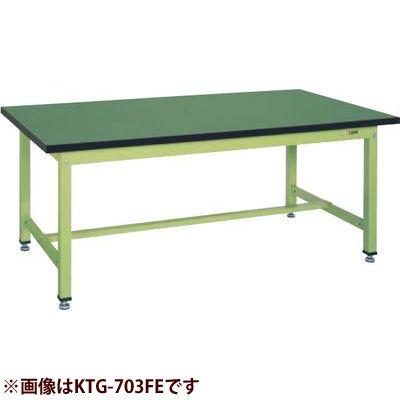 サカエ 中量立作業台KTGタイプ(改正RoHS10物質対応) KTG-593FE