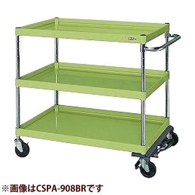 サカエ ニューCSパールワゴン(フットブレーキ付) (サカエグリーン) CSPA-108BR