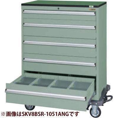 サカエ キャビネットワゴンSKVタイプ (グリーングレー) SKV8BSR-1091ANG