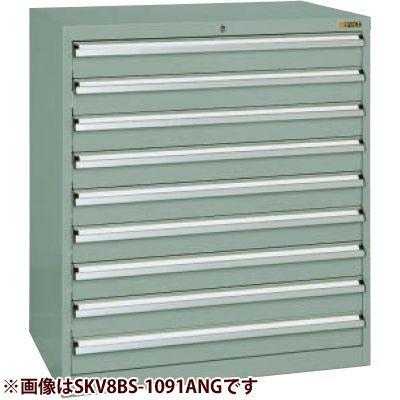 サカエ 重量キャビネットSKVタイプ(ボールスライドレール仕様) (グリーングレー) SKV8BS-1081ANG