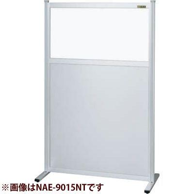 サカエ パーティション(固定式・単体・上塩ビ・下アルミ) NAE-1215NT