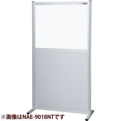 サカエ パーティション(固定式・単体・上塩ビ・下アルミ) NAE-1518NT