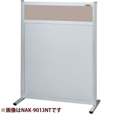 サカエ パーティション(固定式・単体・上カラー塩ビ・下アルミ) NAK-1513NT