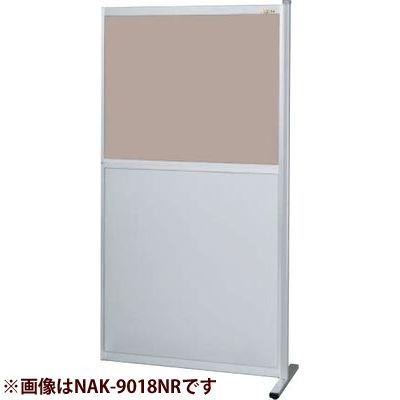 サカエ パーティション(固定式・連結・上カラー塩ビ・下アルミ) NAK-1218NR