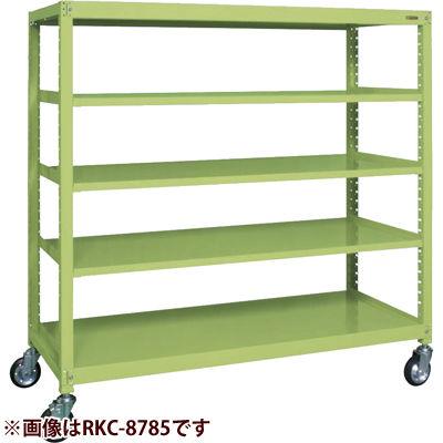 サカエ キャスターラックRK型 (グリーン) RKC-8685