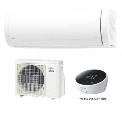 富士通ゼネラル DUAL BLASTER『nocria(ノクリア) Xシリーズ』AIエアコン(おもに23畳)(単相200V)(ホワイト) AS-X40J2W