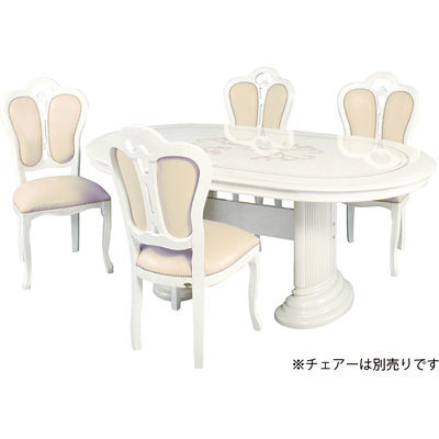 HAGIHARA(ハギハラ) フローレンス ダイニングテーブル 175(アイボリー) SFLI-519-IV 5877051902【納期目安:6/中旬入荷予定】