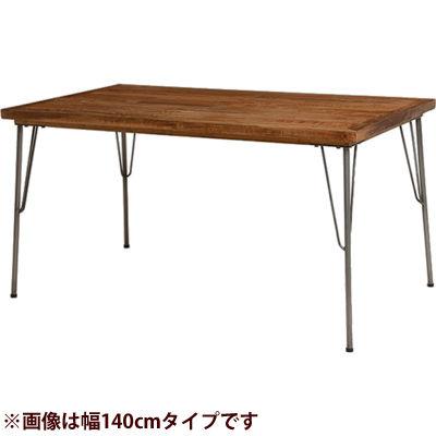 HAGIHARA(ハギハラ) リベルタシリーズ ダイニングテーブル RKT-2943-120 2101857600【納期目安:8/上旬入荷予定】