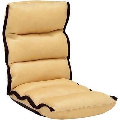 HAGIHARA(ハギハラ) 【4個セット】座椅子(ベージュ) LZ-4289BE 2101660800