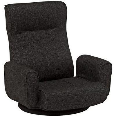 HAGIHARA(ハギハラ) 【2個セット】座椅子 LZ-4165BK 2101838300