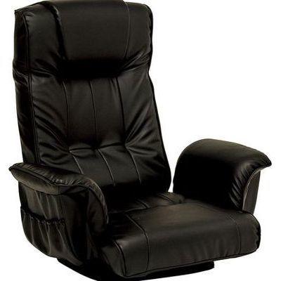 HAGIHARA(ハギハラ) 【2個セット】座椅子(ブラック) LZ-4372BK 2101838400
