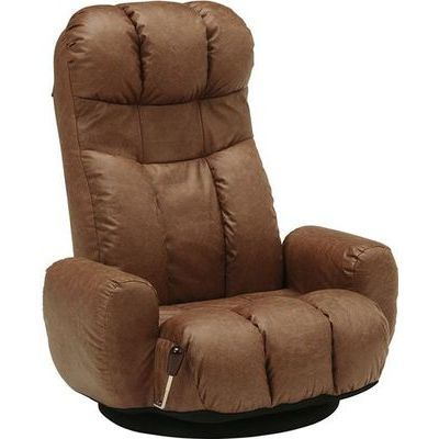 HAGIHARA(ハギハラ) 座椅子(ブラウン) LZ-4271BR 2101855400