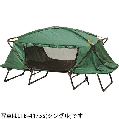 HAGIHARA(ハギハラ) キャンピングベッド LTB-4176SD 2101859700