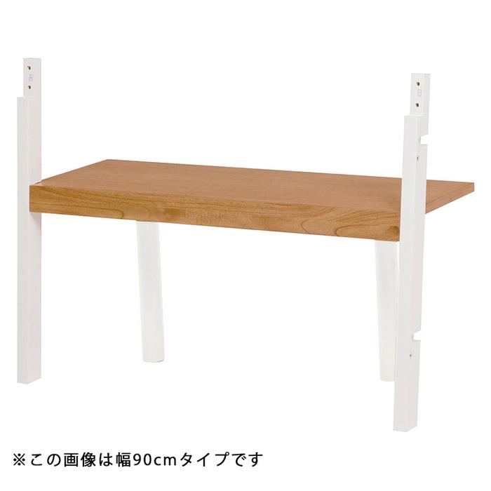 HAGIHARA(ハギハラ) TVラックアタッチメント RTV-1875WH 2101864900【納期目安:01/中旬入荷予定】