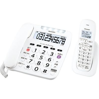 シャープ デジタルコードレス電話機 親機1台+子機1台 ホワイト系 JD-V38CL【納期目安:1ヶ月】