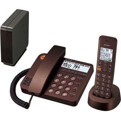 シャープ コードレスデザイン電話機 ブラウンメタリック JD-XG1CL-T【納期目安:約10営業日】
