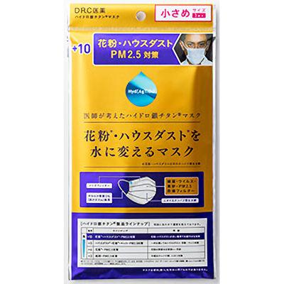 DR.C医薬 【150個セット】+10 花粉・ハウスダストを水に変えるマスク 中国製(小さめ) 145+1006