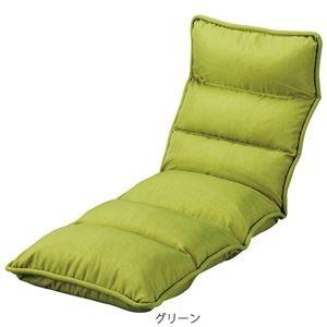 その他 低反発 座椅子/パーソナルチェア 【スリムタイプ】 グリーン 幅55×奥行44~167×75cm リクライニング 合皮 スチールパイプ ds-2160857