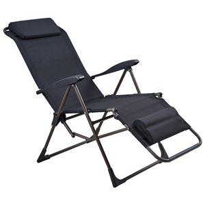 その他 折りたたみ椅子 【幅62cm】 耐荷重80kg スチール ハイバック ヘッドレスト フットレスト付き 『NEW リラックスチェア』 ds-2161321
