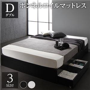 その他 ベッド 収納付き 引き出し付き 木製 省スペース コンパクト ヘッドレス シンプル モダン ブラック ダブル ボンネルコイルマットレス付き ds-2151049