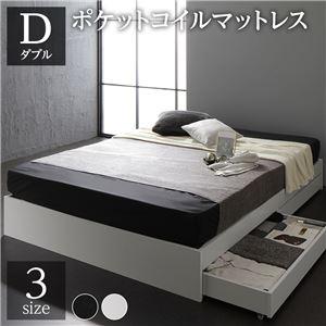 その他 ベッド 収納付き 引き出し付き 木製 省スペース コンパクト ヘッドレス シンプル モダン ホワイト ダブル ポケットコイルマットレス付き ds-2151061