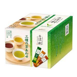 その他 (まとめ) 片岡物産 辻利 インスタント 三種の茶あわせ100P【×5セット】 ds-2157346