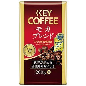 その他 (まとめ) キーコーヒー VPモカブレンド 6袋【×3セット】 ds-2157435