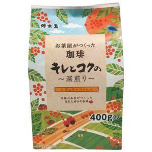 その他 (まとめ) ハラダ製茶販売 お茶屋がつくった 深煎り 400g×3袋【×5セット】 ds-2157439