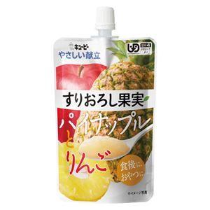その他 (まとめ) キューピー すりおろし果実パイナップルとりんご(32入【×3セット】 ds-2157491