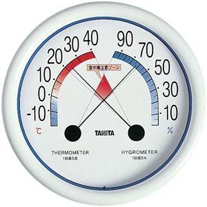 【送料無料】(まとめ) タニタ 食中毒注意ゾーン付温湿度計 WH5488【×5セット】 (ds2157780) その他 (まとめ) タニタ 食中毒注意ゾーン付温湿度計 WH5488【×5セット】 ds-2157780