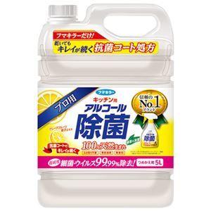その他 (まとめ) フマキラー キッチン用アルコール除菌スプレー 詰替 5L【×3セット】 ds-2158113