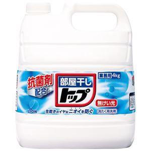 その他 (まとめ) ライオン 液体部屋干しトップ 業務用 4kg【×5セット】 ds-2158154