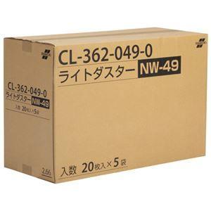 その他 テラモト ライトダスターNW 45cm CL-362-049-0 ds-2158297
