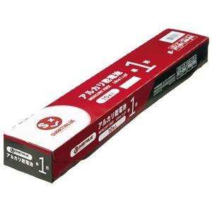 その他 (まとめ) スマートバリュー アルカリ乾電池!) 単1×10本 N221J-2P-5【×5セット】 ds-2158435