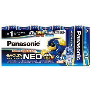 その他 (まとめ) Panasonic 乾電池エボルタネオ単1形 4本入 LR20NJ/4SW【×10セット】 ds-2158440