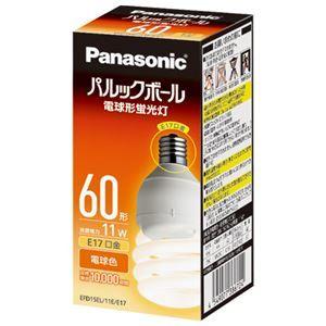 その他 (まとめ) Panasonic 電球型蛍光灯 D60形 電球色 EFD15EL11EE17【×10セット】 ds-2158494