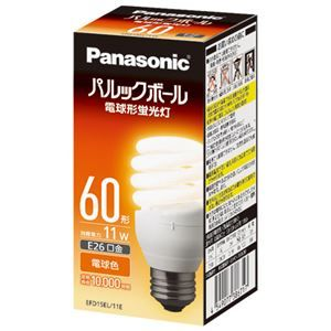 その他 (まとめ) Panasonic 電球型蛍光灯 D60形 電球色 EFD15EL11E【×10セット】 ds-2158497