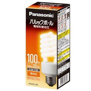 その他 (まとめ) Panasonic 電球型蛍光灯 D100形 電球色 EFD25EL20E【×5セット】 ds-2158500