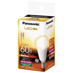 その他 (まとめ) Panasonic LED電球 電球色 LDA8LGE17K60ESW【×3セット】 ds-2158506