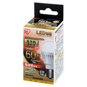 その他 (まとめ) アイリスオーヤマ LED電球60W 全方向 電球 LDA8L-G-E17/W-6T5【×5セット】 ds-2158519