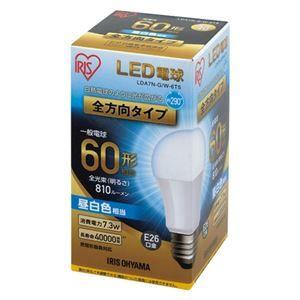 その他 (まとめ) アイリスオーヤマ LED電球60W E26 全方向 昼白 LDA7N-G/W-6T5【×10セット】 ds-2158526