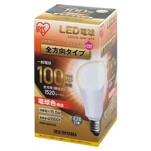 その他 (まとめ) アイリスオーヤマ LED電球100W 全方向 電球 LDA15L-G/W-10T5【×5セット】 ds-2158529