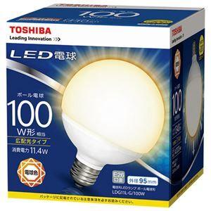 その他 (まとめ) 東芝ライテック LEDボール形100W 電球色 LDG11L-G/100W【×3セット】 ds-2158538