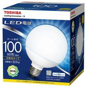 その他 (まとめ) 東芝ライテック LEDボール形100W 昼白色 LDG11N-G/100W【×3セット】 ds-2158540