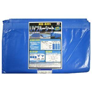 その他 (まとめ) 萩原工業 UVブルーシート2年タイプ 5.4m×7.2m【×3セット】 ds-2158622