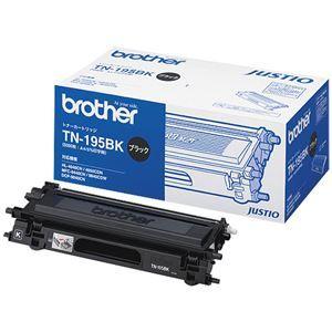 その他 ブラザー トナーカートリッジ TN-195BK ブラック ds-2159352