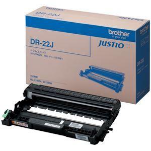 その他 ブラザー ドラムユニット DR‐22J ds-2159374