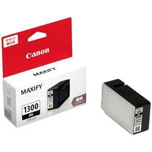 その他 (まとめ) キヤノン インクカートリッジPGI-1300BK ブラック【×5セット】 ds-2159429