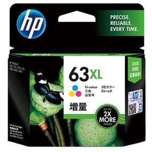 その他 (まとめ) HP インクHP63XL F6U63AAカラー増量【×3セット】 ds-2159462