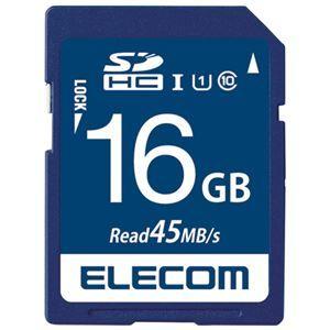 その他 (まとめ) エレコム SDHCメモリカード 16GB MF-FS016GU11R【×5セット】 ds-2159525